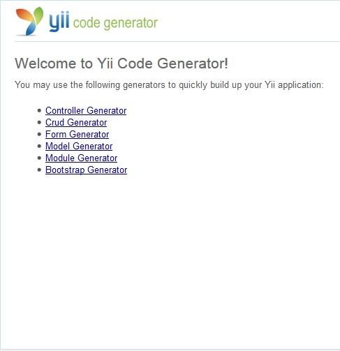 Gii - Yii Code Generator